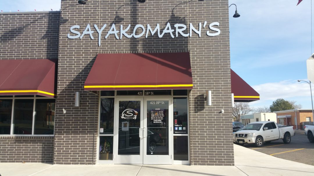 Sakomarn S Restaurant Is Located At 421 16th Street In Canyon Texas Open Monday Through Thursday From 11 A M To 3 P And 5 9 Friday