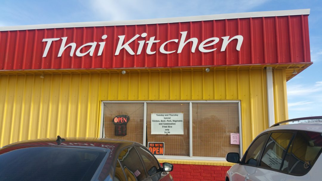 Thai Kitchen Restaurant Is Located At 713 23rd Street In Canyon Texas They Re Open Monday Through Friday From 11 A M To 2 30 P And 5 9